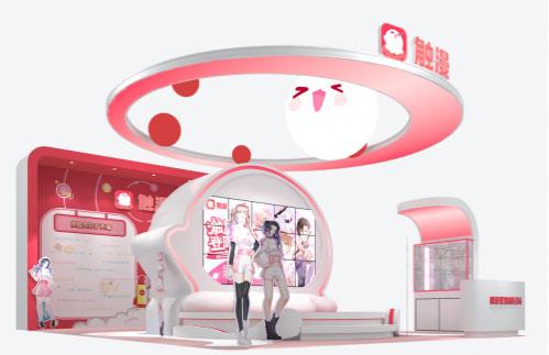 触漫X虎牙直播 邀您见证广州萤火虫漫展盛宴