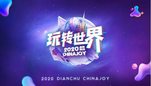 网红林熊猫来访,ChinaJoy点触科技展台人气集结!