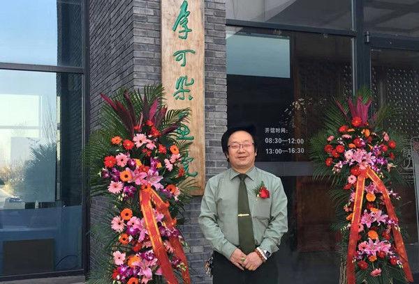 不忘初心:李可染名徒黄江南庆祝祖国诞辰七十周年