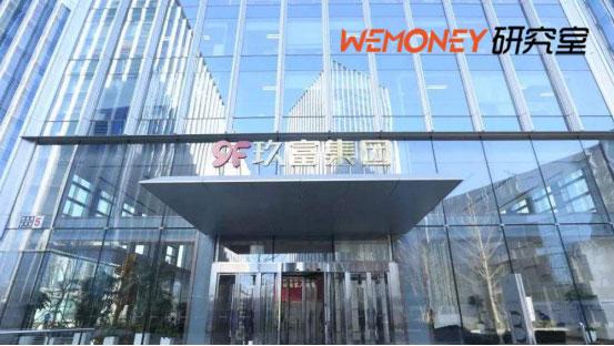 湖北消费金融增资扩股获批:注册资本将增至9.4亿元,玖富旗下公司持股24.47%成二股东