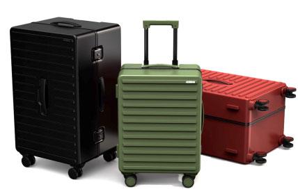 美旅品牌焕新升级,美好的旅程是美旅