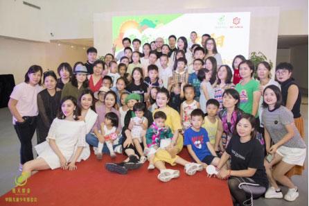 """中国儿童少年基金会""""夏天基金""""——2019""""愿我成为你的太阳""""公益活动"""